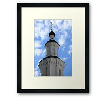 white bell tower Framed Print