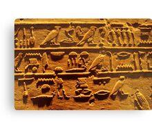 Egyptian hieroglyphs from Karnak temple in Luxor Canvas Print
