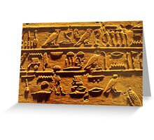 Egyptian hieroglyphs from Karnak temple in Luxor Greeting Card
