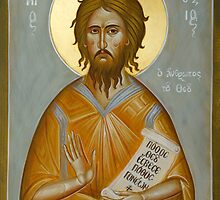 St Alexios the Man of God by ikonographics