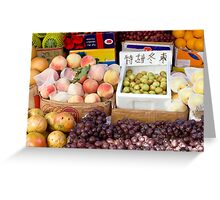 Fruit Stand in Beijing Greeting Card