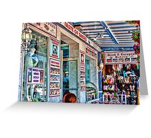 """TASTE OF GREECE""  Tarpon Springs, Florida Greeting Card"