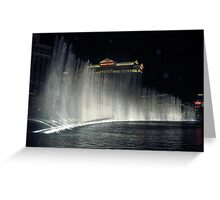 fabulous fountains Greeting Card