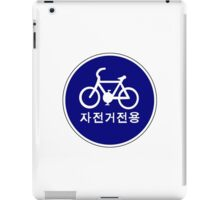 Bicycles Only Sign, South Korea iPad Case/Skin