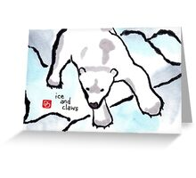 Ice and Claws (North Seas series) Greeting Card