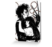 Edward Scissorhands and Kim Greeting Card