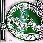 Aayat-ul-Kursi Thuluth painting by HAMID IQBAL KHAN