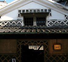 Muni old renovated store, Kurashiki Japan 2010 by Tomoe Nakamura