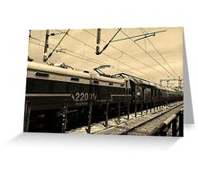 Vanishing Train Greeting Card
