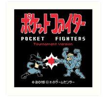 Pocket Fighters : Pokemon + Tekken = Pokken Tournament Art Print