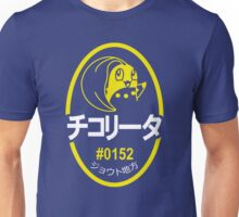 Johto Produce (JP) Unisex T-Shirt