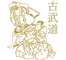 KOBUDO  (古武道)  Photographic Print