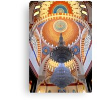Piety in Domes and Arches Canvas Print
