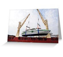 Ferries being Loaded on Cargo Ship. Greeting Card