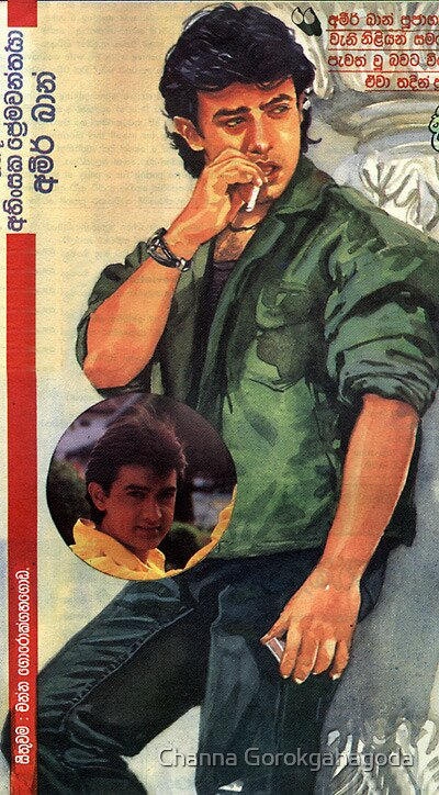 Aamir Khan by Channa Gorokgahagoda