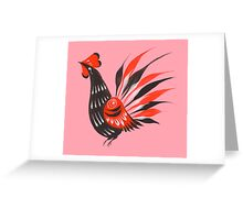 The roosters Greeting Card