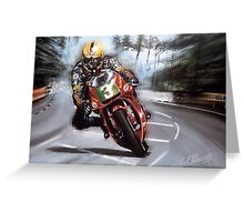 Tourist Trophy I.O.M. BIKER Greeting Card