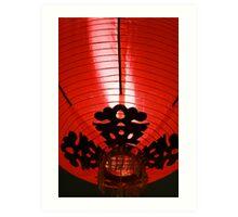 Modern Chinese Lantern II Art Print