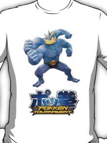 Pokkén Tournament! ~ MACHAMP T-Shirt