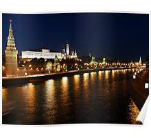 Kremlin By Night Poster