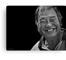 The bigger the smile you give, the bigger the smile you get.  Canvas Print