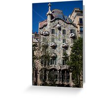 cityscapes #258, dragon by gaudi Greeting Card