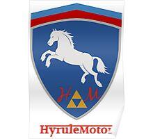 Hyrule Motors  Poster