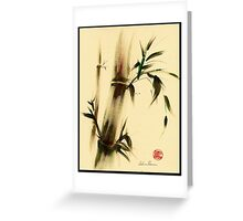 """Calm""  Sumi e bamboo painting Greeting Card"