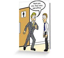 New Job 2 Greeting Card