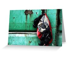 The Hanging Mask Greeting Card