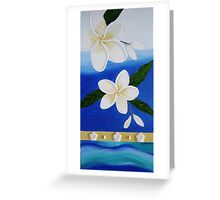 Summer Breeze 2 Greeting Card