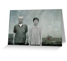 Chinese whispers Greeting Card