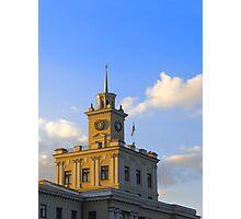 Administrative building Photographic Print