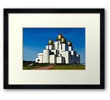 Great Church in Lviv, Ukraine Framed Print