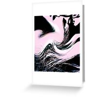 most deadliest of waves.... against nature's hand Greeting Card