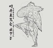 UFC_BIRD by KabikiD