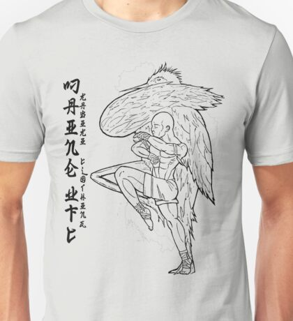 UFC_BIRD Unisex T-Shirt