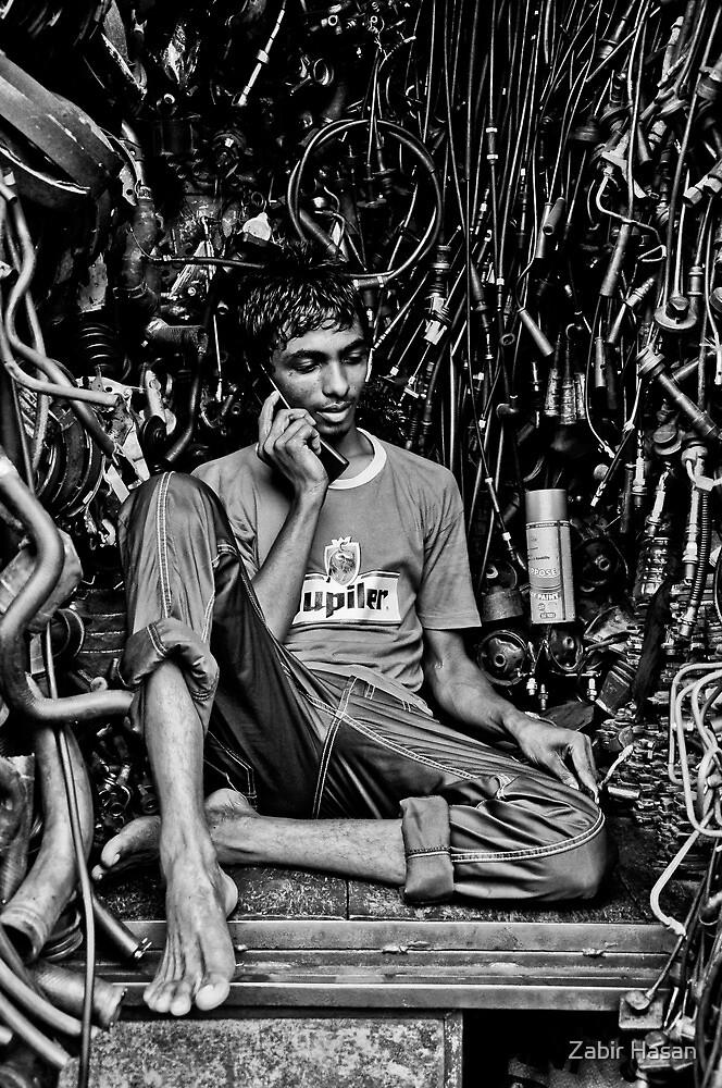 Life in a Machine Cubicle by Zabir Hasan
