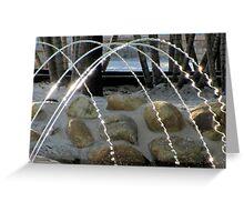 Water Ribbons Greeting Card
