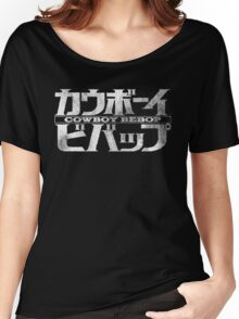 Cowboy Bebop Watercolor Logo White on Black Women's Relaxed Fit T-Shirt