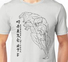 Tiger_UFC Unisex T-Shirt