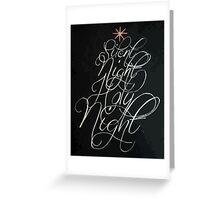 Silent Night Holy Night Greeting Card