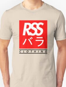 RSS バラ CLOTHING (BLACK TEXT) Unisex T-Shirt