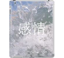 VIBES - JAPANESE WAVE TEXT BOX LOGO iPad Case/Skin