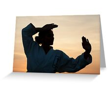 Karate Kid Greeting Card