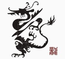 Traditional Chinese Dragon by avdesigns