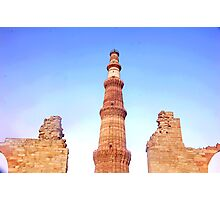 Qutub in Thumbs Photographic Print