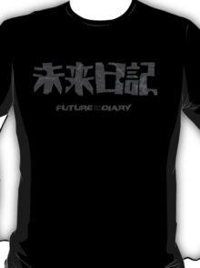 Mirai Nikki - Intermission (variant 1) T-Shirt