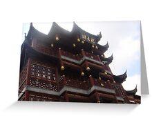 YuYuan Gardens - China Greeting Card