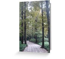 Shang Hai Famous Garden #2 - China Greeting Card